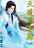 龙王赘婿(陆榆纪凝雪)