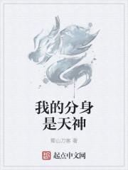 中国大纺歌